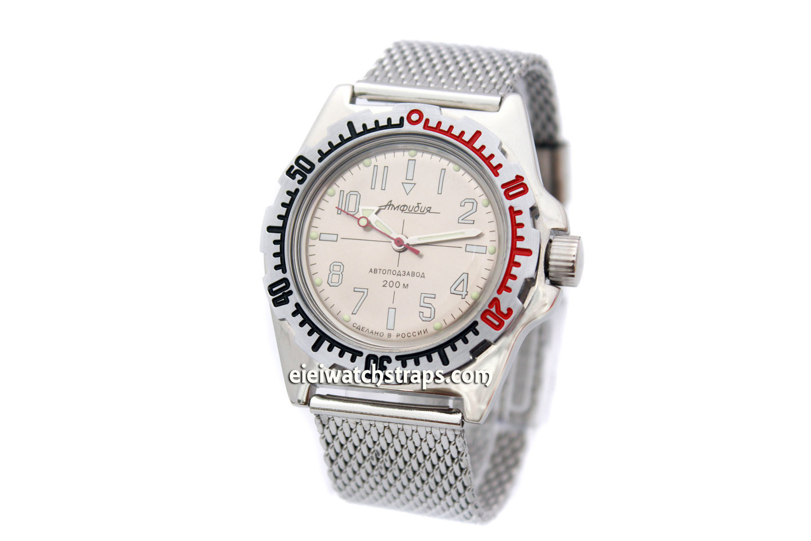 Stainless steel watch mesh bracelet for vostok watches for Stainless steel watch